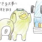 raku46