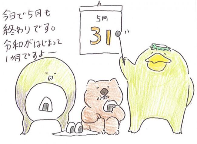 raku483
